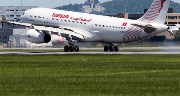 15a2c087b86c Le personnel de Tunisair annonce une grève générale pour fin mars - Agence  Afrique